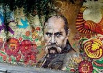 Т. Г. Шевченко – созвучие со страной