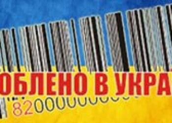 Информационная война Украины