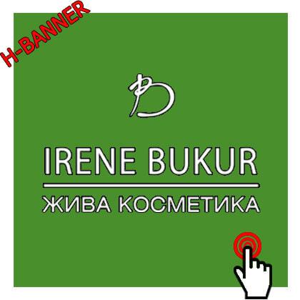 Irene Bukur в ТРЦ Дрим Таун-1 - Оболонский проспект, 1б