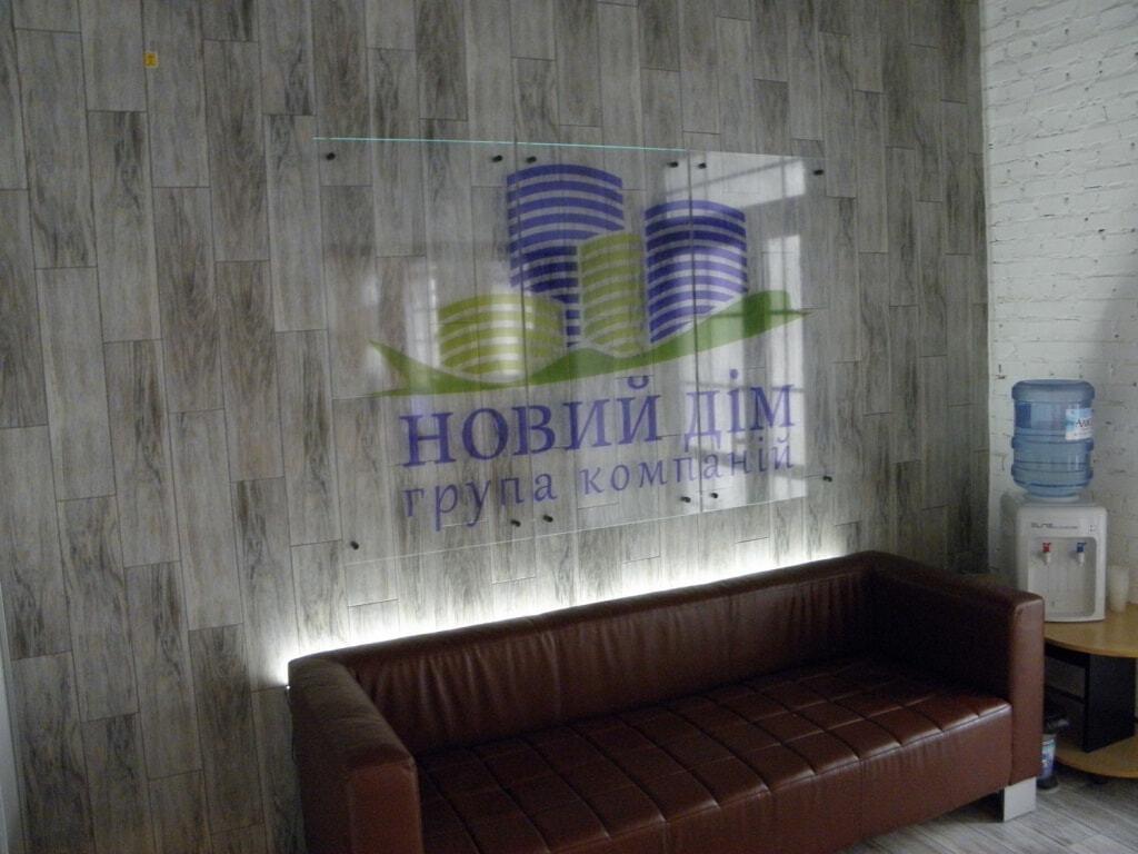 Печать логотипа на прозрачной пленке