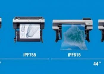 Ряд принтеров от Canon