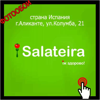 Salateira, страна Испания, г. Аликанте, 21