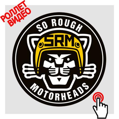 Оклейка роллетов для компании SRM