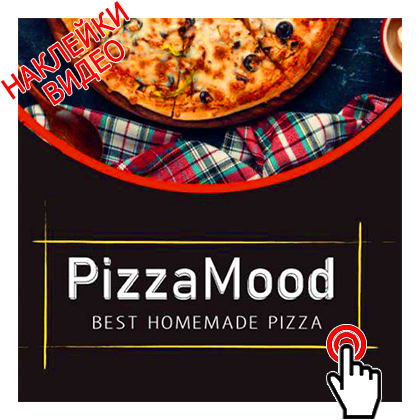 пиццерия Pizza Mood в г. Киев, ул.Ломоносова, 60/5