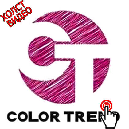 Color Trend Ltd