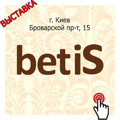 Tm Betis по адресу г. Киев Броварской пр-т, 15