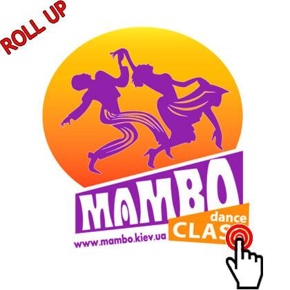 Mambo Dance Class в м.Київ, вул. Німецька 1/32, 5 поверх